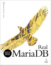 MariaDB 10.0과 MySQL 5.6을 함께 배우는 Real MariaDB