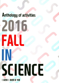 Fall in Science