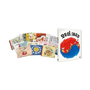 우리문화그림책 온고지신 시리즈 1~22권 세트