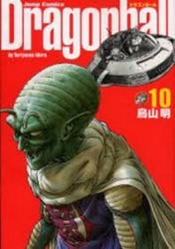 ドラゴンボ-ル 完全版 10