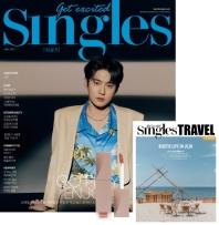 싱글즈(Singles)(2021년 6월호)(B형)