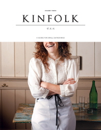 킨포크(Kinfolk) Vol. 3