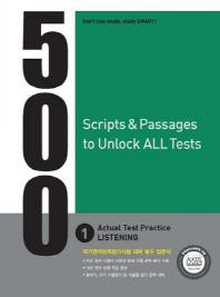 500 Actual Test Practice Listening. 1