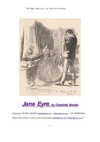 샤롯브론테의 제인에어.The Book Jane Eyre, by Charlotte Bronte
