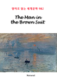 The Man in the Brown Suit (영어로 읽는 세계문학 982)