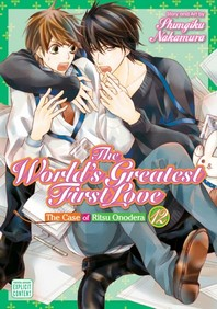 The World's Greatest First Love, Vol. 12, Volume 12