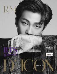 D-icon 디아이콘 vol. 10 BTS goes on!. 1: RM