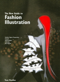 The New Guide to Fashion Illustration