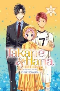 Takane & Hana, Vol. 9, 9