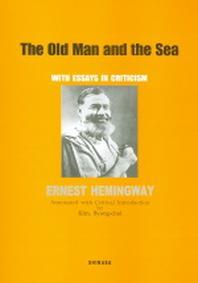영미문학 68 The Old Man and the Sea : 노인과 바다