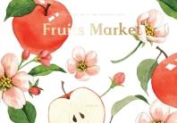 Fruits Market(후르츠 마켓)