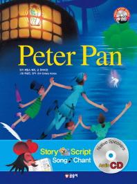 Peter Pan(피터 팬)
