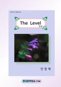 THE LEVEL(등급)