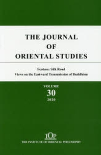THE JOURNAL OF ORIENTAL STUDIES VOL.30(2020)