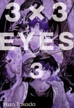 3 X 3 Eyes. 3