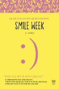 스마일 위크(Smile Week)