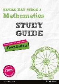 REVISE Key Stage 3 Mathematics Study Guide - Foundation