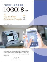 LOGO! 8 PLC