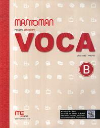 man to man VOCA B