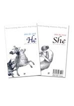 신화로 읽는 남성성 여성성 세트