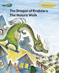 EBS초목달 The Dragon of Krakow & The Nature Walk(Level 1)