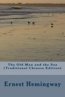 The Old Man and the Sea (Traditional Chinese Edition)