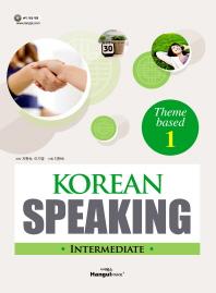 Korean Speaking Intermediate Theme-based. 1