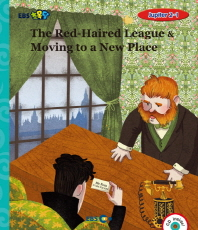 EBS 초목달 The Red-Haired League & Moving to a New Place