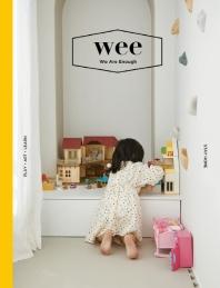 위 매거진(Wee Magazine) Vol.20: STAY HOME(2020년 6월호)