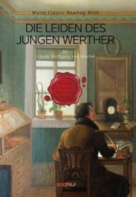 젊은 베르테르의 슬픔 : Die Leiden des jungen Werther (독일어판)