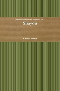Shayou