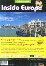 인사이드 유럽(2006~7년판)