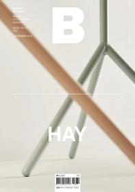 매거진 B(Magazine B) No.72: HAY(한글판)