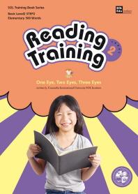 Reading Training Level. 2-2: One Eye, Two Eyes, Three Eyes