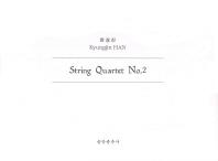 Kyungjin HAN String Quartet No. 2