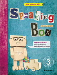 Speaking Box. 3