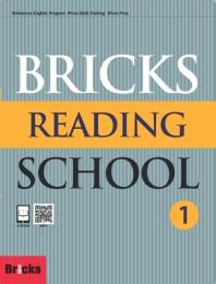 Bricks Reading School. 1(SB+AK)