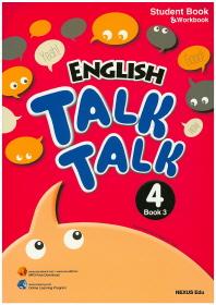 English Talk Talk. 4(Book. 3)