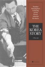 THE KOREA STORY