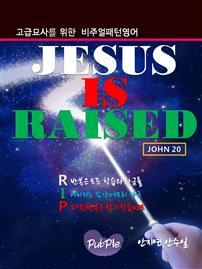 고급묘사를 위한 비주얼패턴영어  JESUS IS RAISED