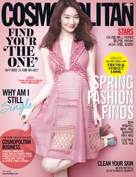 코스모폴리탄 Cosmopolitan 2016년 3월호. 2