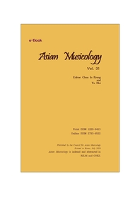 Englaish journal Asian Musicology 31- eBook