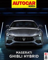 오토카 코리아 Autocar Korea 2020.08