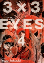 3 X 3 Eyes. 4