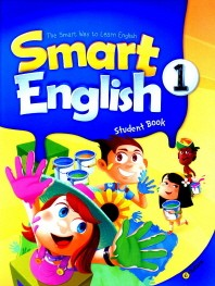 Smart English. 1 Student Book