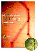어셈블리어로 배우는 AVR 마이컴 시뮬레이션 & 실습