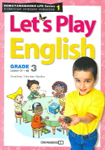 Let's Play English GRADE 3 (Lesson 01~08)