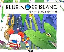 블루노즈 섬:용감한 플루의 모험