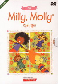 밀리, 몰리 2집 4종세트 MILLY, MOLLY(DVD)