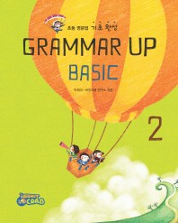 Grammar Up Basic. 2